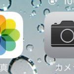 写真 アプリ