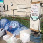 日本のゴミ問題、捨てられる食材について